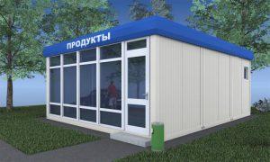 bystrovozvodimyj-magazin-01